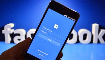 برنامه دوست یابی فیس بوک