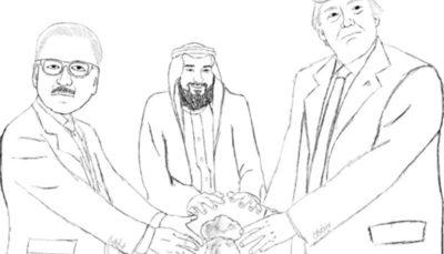 مسیر تلاشهای اخیر عربستان برای دستیابی به «بمب اتم»؛ آمریکا یا پاکستان؟!