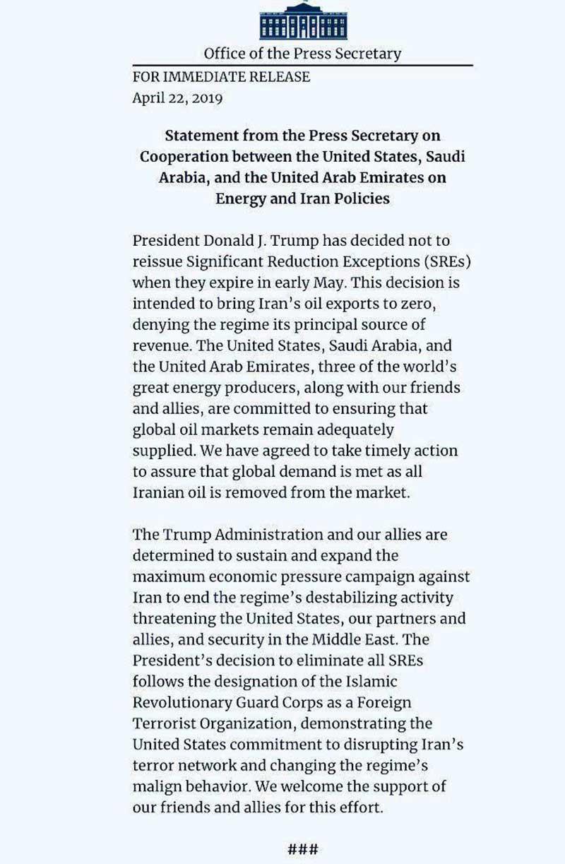 کاخ سفید: ترامپ تصمیم گرفته معافیتهای نفتی ایران را تمدید نکند