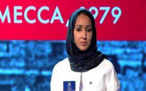 فعال عربستانی دعوت سفارت سعودی در واشنگتن را رد کرد