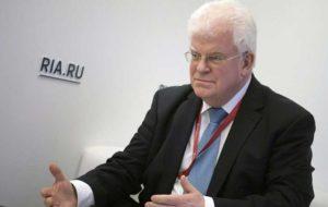 هشدار روسیه درباره تلاش آمریکا برای شکست مکانیزم مالی «اینستکس»