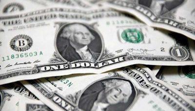 مدیریت بازار ارز