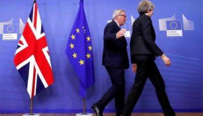 اتمام فعالیت کمیسیون اروپا همزمان با آخرین مهلت برگزیت است