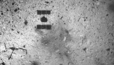 سیارک ریوگو