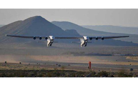 اولین پرواز آزمایشی