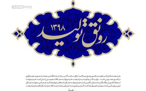 مزیت ایران