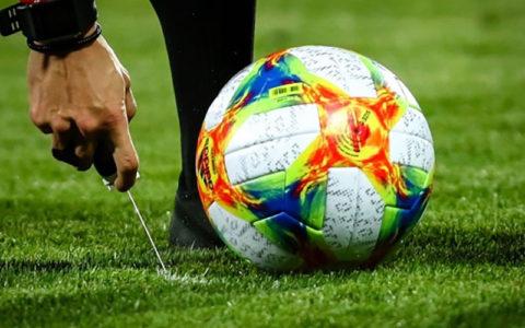 فوتبال بزرگسالان