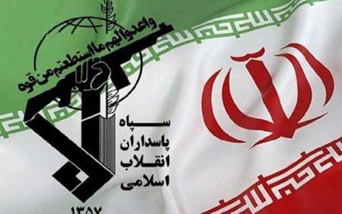 فرمان ضد ایرانی
