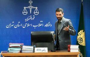 قاضی دادگاه پرونده پتروشیمی