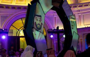تجارت عربستان