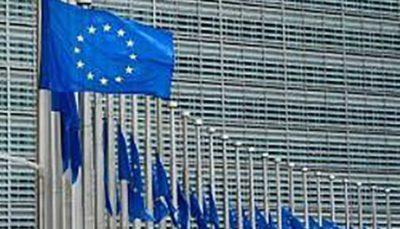 نماینده اتحادیه اروپا