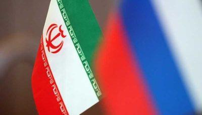هیأت پارلمانی ایران