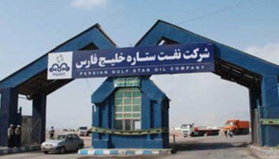 تولید بنزین در پالایشگاه ستاره خلیج فارس تا هفته آینده به روزانه ۴۷ میلیون لیتر میرسد