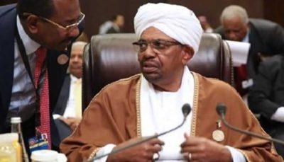 حزب حاکم سابق سودان