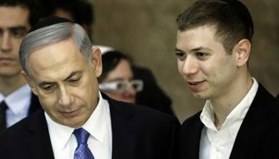 توییت جنجالی پسر نتانیاهو