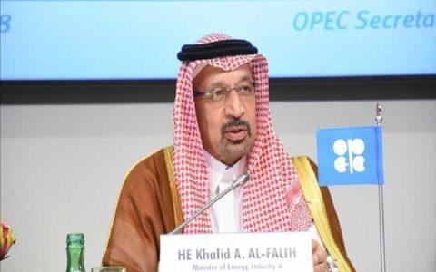 واکنش عربستان به عدم تمدید معافیت تحریم ایران