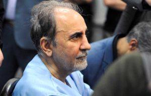 توضیحات خبرنگار جنجالی درباره گزارش خبر دستگیری نجفی