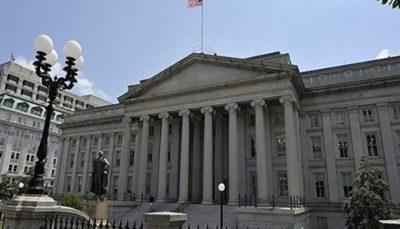 13 85 نهاد مالی, خزانهداری آمریکا, نقض تحریمهای ایران