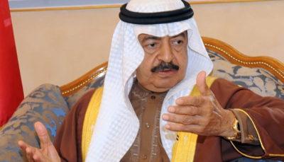 نخستوزیر بحرین