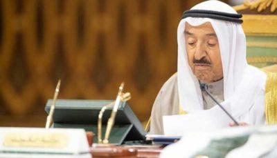 امیر کویت: باید برای مقابله با واقعیت تلخ منطقه آماده باشیم