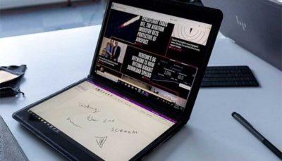 25 76 صفحه نمایشگر, لپ تاپ, شرکت اینتل