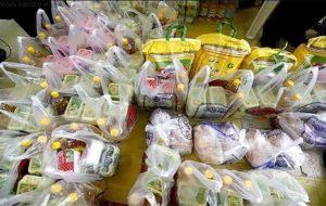 واریز سبد کالای نقدی رمضان به حساب بیش از ۲ میلیون خانوار