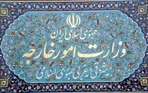 واکنش ایران به بمباران یمن توسط سعودیها