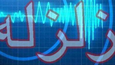 زلزله ۴.۲ ریشتری