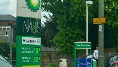 افزایش کم سابقه قیمت سوخت در انگلیس