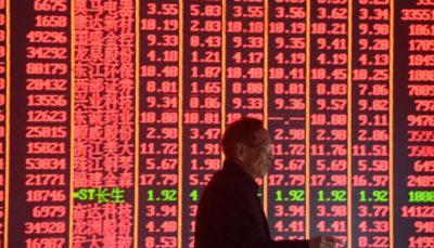 سهام آسیایی