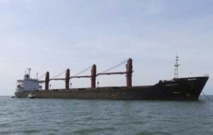 کره شمالی: آمریکا با توقیف کشتی باری ما نشان داد که کشوری گانگستر است