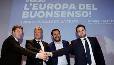 آیا انتخابات پارلمانی اروپا سرنوشت پرونده هستهای ایران را تغییر خواهد داد؟