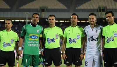 قضاوت تیم داوری ایرانی در رقابتهای AFC CUP