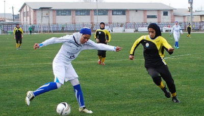 تیم فوتبال بانوان