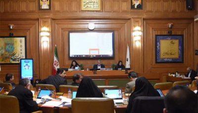 موافقت شورای شهر تهران با کاندیداتوری کارکنان شهرداری برای انتخابات شورایاریها