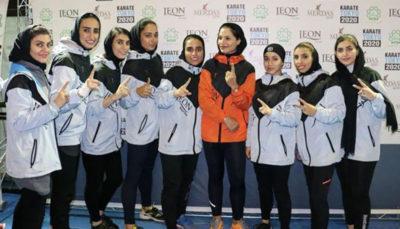 کاراته بانوان ایران