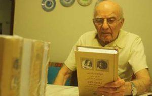 عبدالرحمن عمادی درگذشت