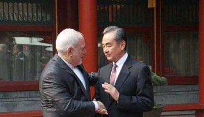 ظریف با وزیر امور خارجه چین دیدار کرد