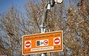 آمار غیرواقعی خبرنگاران برای دریافت طرح ترافیک اصلاح شد