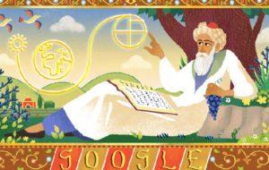 گوگل به عمر خیام ادای احترام کرد