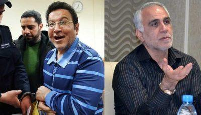 حکم شلاق وزیر احمدی نژاد و حسین هدایتی کجا اجرا می شود؟