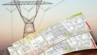 قبوض کاغذی برق پایتخت حذف میشود
