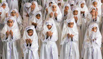 زنگ نماز مدارس