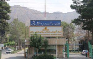 مشکلات بیمارستان روانپزشکی امین آباد