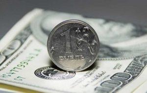 قیمت ارز در صرافیها امروز ۹۸/۰۲/۲۲