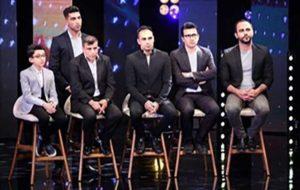 برندگان هفته اول فینال «عصر جدید» مشخص شدند
