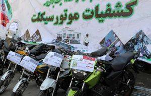 دستگیری سارق موتورهای پارک شده مقابل بیمارستانها