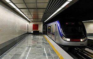 افزایش ساعت کار خط یک مترو با آغاز نمایشگاه قرآن در ماه رمضان