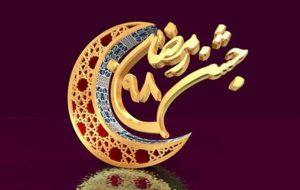 عرضه ۲۵۰۰ قلم کالا و محصولات مددجویان کمیته امداد در جشن رمضان