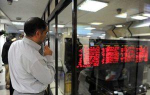 انتشار اوراق وکالت در دستور کار بازار سرمایه